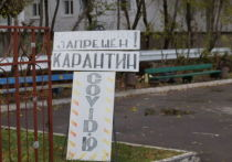 Плюс две жертвы: от ковида умерли жители Калуги и Сухиничского района
