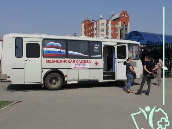 Мобильный пункт вакцинации от ковида заработал на рынке «Янтарном»