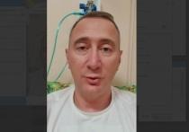 Калужский губернатор Шапша лежит в covid-отделении