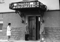 По-царски и по-советски: каким был самый необычный ресторан Петрозаводска