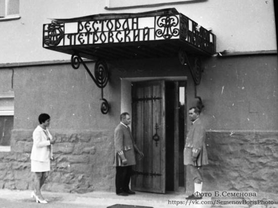 """Ресторан """"Петровский"""" просуществовал 45 лет, и его история неотделима от истории города"""