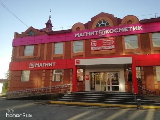 Пять магазинов сети «Магнит» открылись в Салехарде