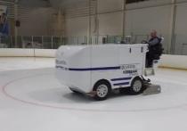 В Калуге для ледовой арены купили новую ледозаливочную машину