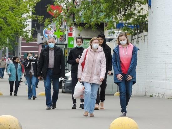 В Москве с 21 июня отменен режим нерабочих дней, введенный со вторника, 15 июня