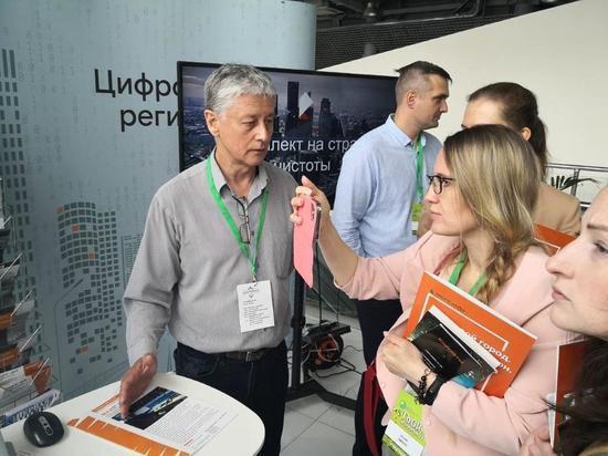 «Ростелеком» представил системы мониторинга окружающей среды на международном экофоруме в Калуге