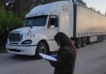 Под Калугой обнаружено тело водителя грузовика с огнестрелом
