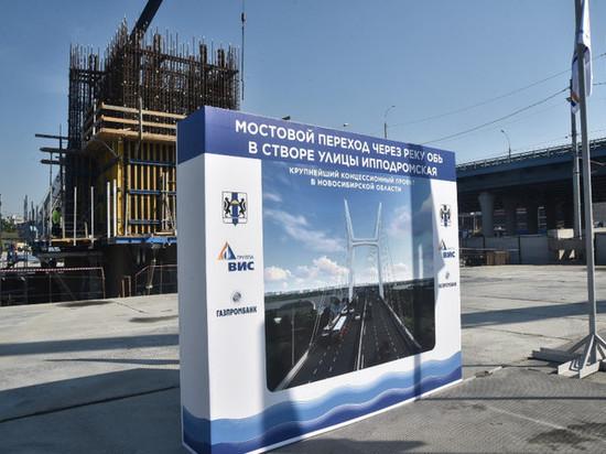 В Новосибирске строители четвертого моста сооружают пилон в виде буквы Н