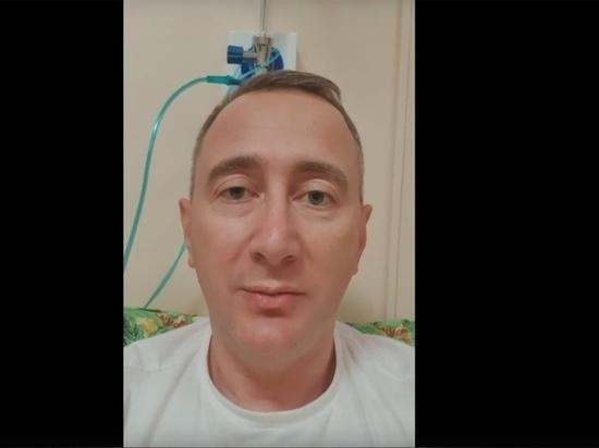 В Калужской области запущен флешмоб #ШапшаВВвыздоравливайте