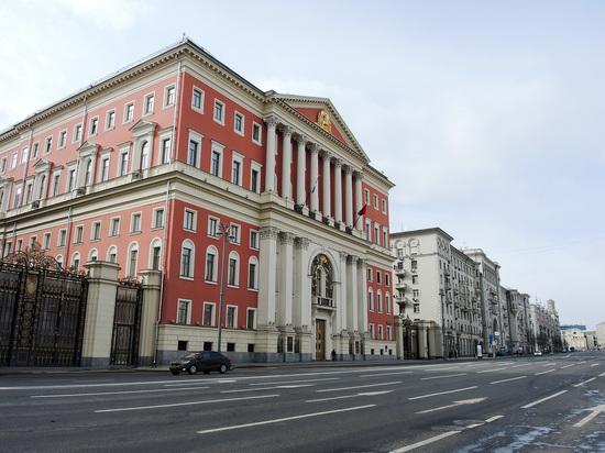 Анонимы сообщили о бомбе, заложенной в Правительстве Москвы