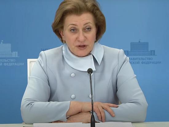 Роспотребнадзор допустил введение обязательной вакцинации в нескольких регионах России