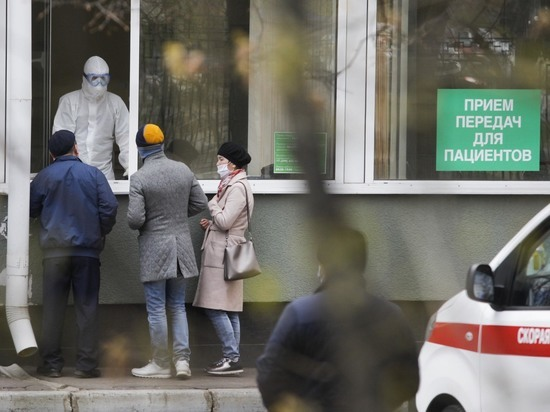 Департамент здравоохранения Москвы распространил заявление, в котором говорится, что в столице вынужденно вводятся временные правила оказания плановой медицинской помощи