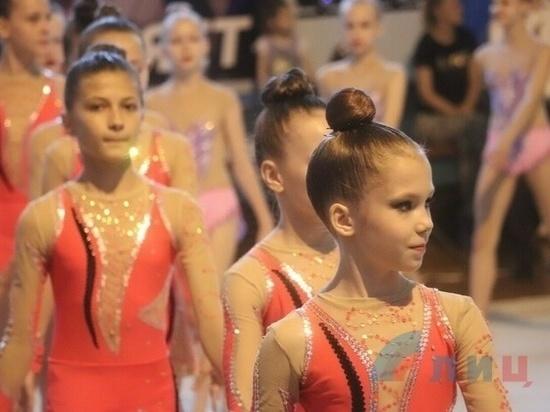 В Луганске стартовал чемпионат по художественной гимнастике