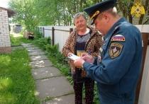 В Калужской области выписаны 126 штрафов за опасный огонь