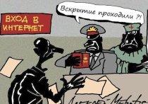 На кого из депутатов Тульской областной Думы стоит подписаться в соцсетях