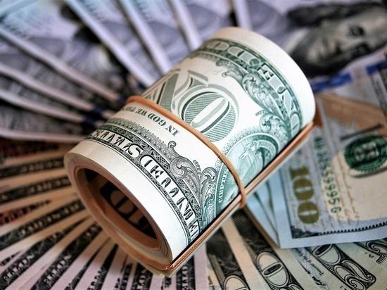 Аналитики назвали альтернативы американской валюте