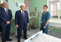 Правительство дополнительно поддержит систему здравоохранения, если понадобится