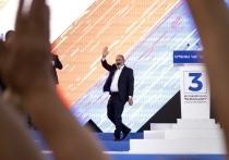 Досрочные парламентские выборы в Армении состоятся 20 июня