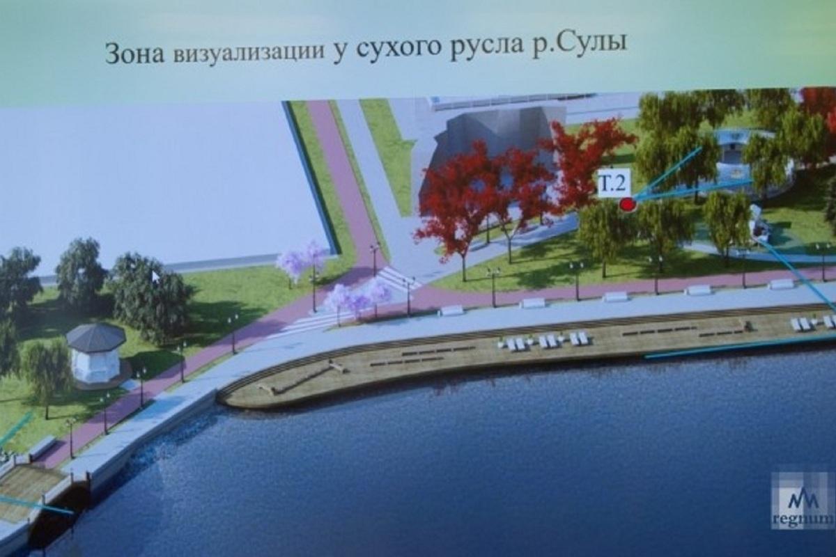 Костромской публике предъявили замысел нового облика Волжской набережной