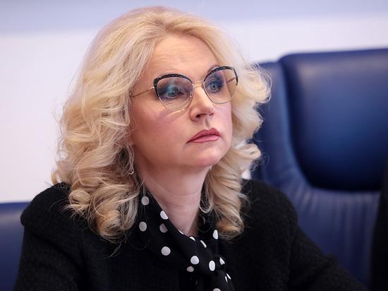 Оперштаб предложил разрешить въезжать в Россию китайцам