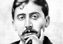 Позволю себе начать это эссе к 150-летию Пруста с личной справки