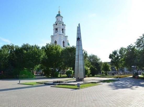 Где и когда пройдут в Астрахани мероприятия ко Дню скорби