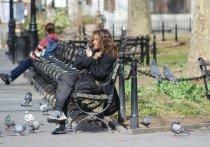 Молодые бездомные в Нью-Йорке в течение двух лет будут получать по 1250 долларов ежемесячно, причем безвозмездно