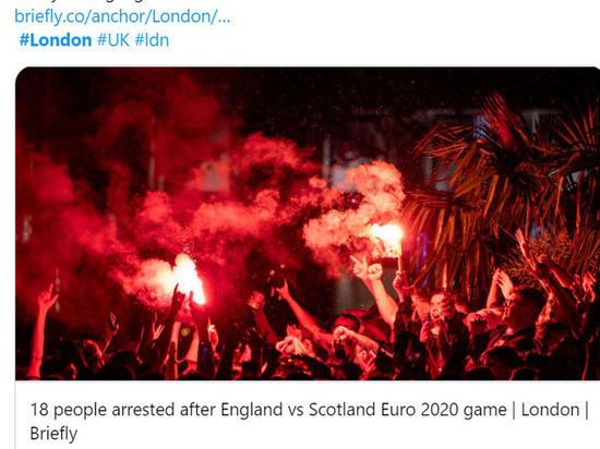 Фанаты сборных Англии и Шотландии устроили беспорядки после матча в Лондоне