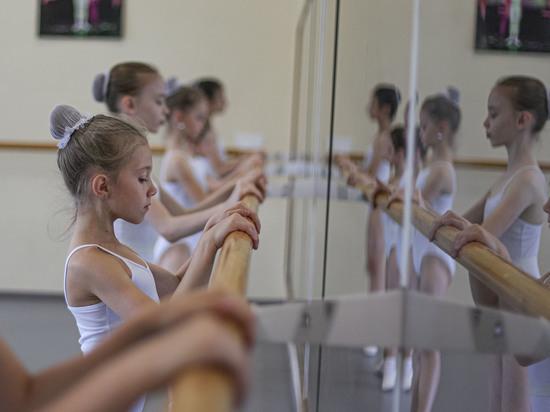 В Кемерове с сентября прошлого года начали работать группы предпрофессиональной подготовки юных балерин от филиала Московской академии хореографии