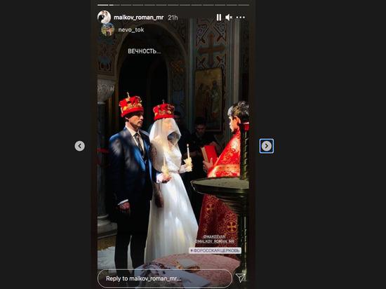 Анастасия Макеева выложила в сеть фото венчания