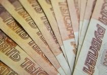 Лже-сотрудницы ПФР украли у пенсионерки в Обнинске 2 млн