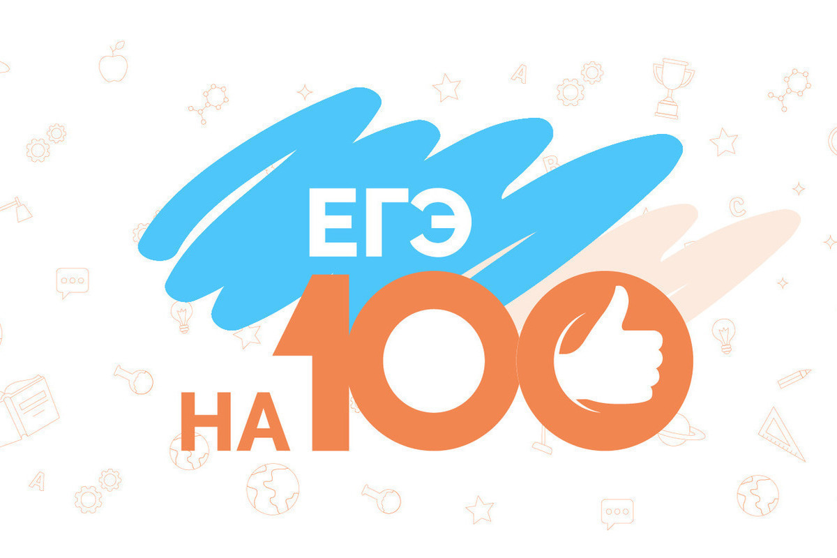 ЕГЭ-2021 : костромичи русский язык знают гораздо лучше, чем литературу