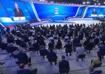 Путин призвал на съезде