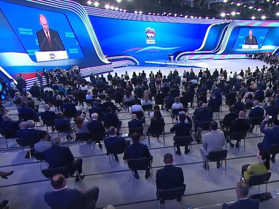 """Путин призвал на съезде """"ЕР"""" не обрастать коркой"""
