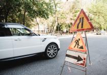 В Астрахани подходит к концу ремонт улицы Марии Максаковой