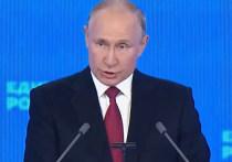 Путин предложил новую льготу для семей с двумя и более детьми