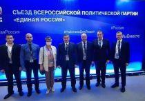 Андрей Бочаров принял участие в работе съезда «Единой России»