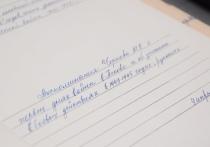 Архивисты опубликовали воспоминание ветерана о начале войны в Пскове