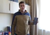 На Ямале прошел второй розыгрыш региональной акции «Ямал привит», в рамках которой привитые от коронавируса северяне могут выиграть ценные призы