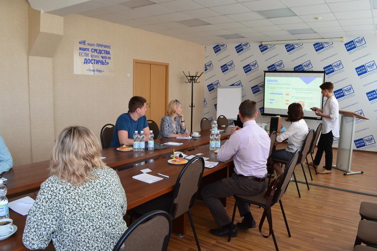 В Костромской области Почта России провела встречу с бизнес-партнёрами