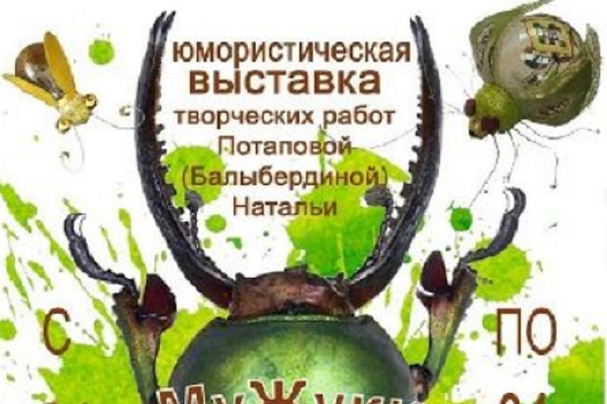 В Костроме вскоре зажужжат «МуЖуки»