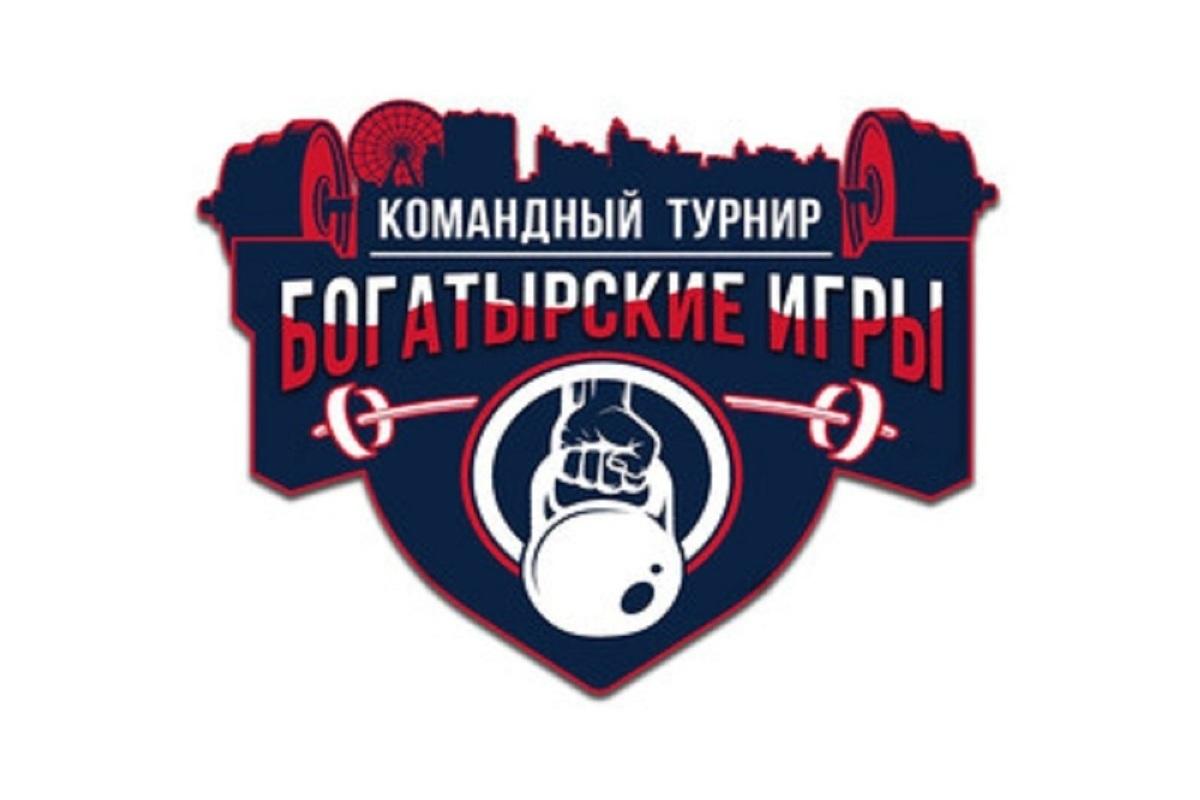 Костромские боксеры отправились во Владимир на «Богатырские игры»