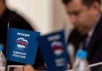 Волоцков: «Выдвижение в кандидаты – это огромное доверие и ответственность»