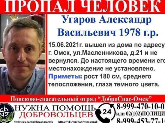 В Омске пропал мужчина с улицы Масленникова