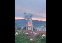 На оборонном предприятии в Сербии прогремели взрывы