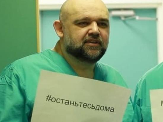 В ОНФ поддержали выдвижение в Госдуму Проценко