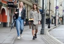 Московский стилист Влад Лисовец рассказал об одном модном тренде, который повсеместно можно наблюдать на улицах столицы, но который наотрез отказываются принимать в регионах