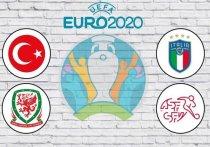 """""""МК-Спорт"""" продолжает анонсировать каждый игровой день, рассказывая о соперниках, которым предстоит выйти на поле, и интригах этих встреч. На чемпионате Европы стартует решающий, третий тур группового этапа. Сегодня определится судьба путевок в плей-офф в группе А, где выступают Италия, Швейцария, Уэльс и Турция."""