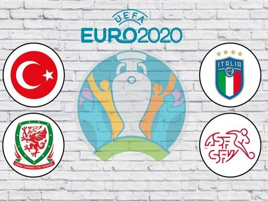 Афиша первого дня третьего тура группового этапа чемпионата Европы по футболу