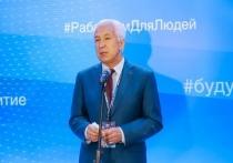 Владимир Васильев: «В обществе сейчас присутствует запрос на обновление и «Единая Россия» готова на него ответить»
