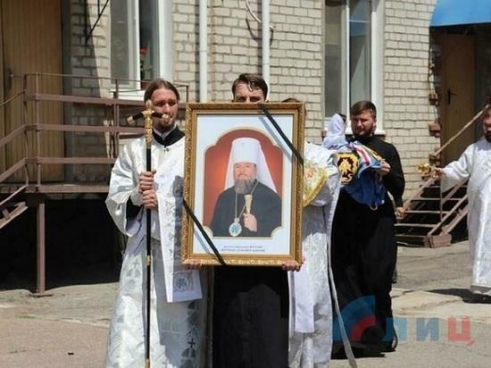 В Луганске простились с митрополитом Митрофаном